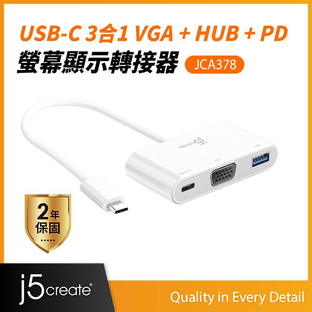 j5 create)KaiJet j5create USB Type-C to VGA three-in-one screen
