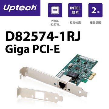 Intel 82574L晶片D82574-1RJ Giga PCI-E網路卡