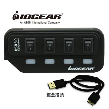 美國 IOGEAR 節能開關USB3.0 4埠HUB集線器-黑