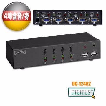 曜兆DIGITUS 4埠 USB-KVM VGA多電腦切換器含4埠音效與麥克風