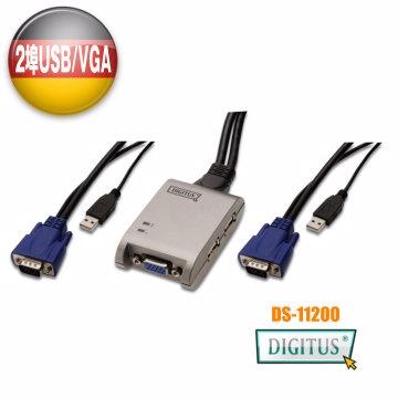 曜兆DIGITUS 2埠 USB-KVM VGA多電腦切換器含整合線1.2公尺