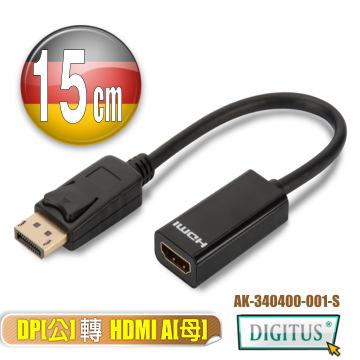 曜兆DIGITUS DisplayPort(公)轉HDMI A(母)互轉線-15公分