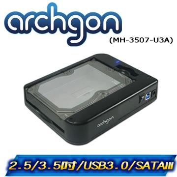 archgon 水平式可堆疊硬碟外接座(MH-3507-U3A)/支援2.5吋與3.5吋SATAIII硬碟