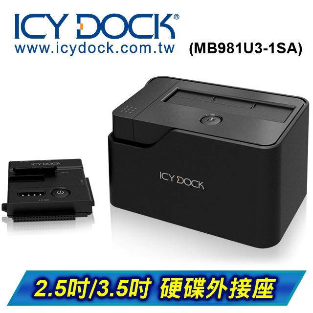 免螺絲設計-懶人專用ICY DOCK 2.5吋+3.5吋 / IDE+SATA USB3.0 外接硬碟座 (MB981U3-1SA)