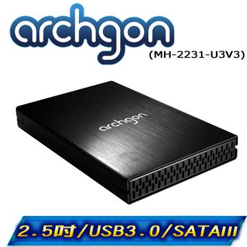開工新氣象archgon亞齊慷 USB 3.0 鋁合金 2.5吋SATA硬碟外接盒