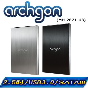 開工新氣象archgon亞齊慷 2.5吋 USB 3.0 SATA硬碟外接盒-適用0.7公分厚硬碟 (MH-2671-U3)