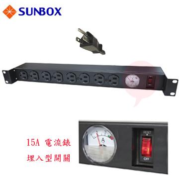 8孔15安培機架電源排插,指針電流錶,電源開關
