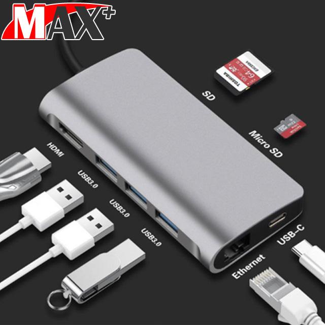 MAX+ 八合一蘋果電腦擴充Type-c轉HDMI/USB3.0/讀卡機/網路(灰)