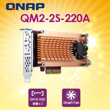 QNAP 威聯通 QM2-2S-220A 雙埠 M.2 22110/2280 SATA SSD 擴充卡