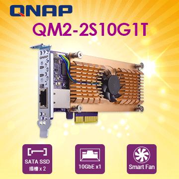 QNAP 威聯通 QM2-2S10G1T 雙埠 M.2 2280 SATA SSD 含單埠10GbE 擴充卡
