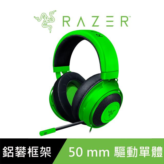 Razer Kraken 北海巨妖-綠 電競耳機麥克風