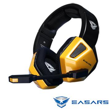 EASARS 伊賽斯 Sparkle烈焰虛擬7.1耳機麥克風-黃