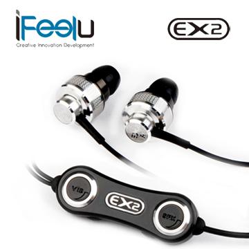 ★3D骨傳導★聲如其境iFeelu EX2-601 聲如其境3D重低音可調式骨傳導耳機 (銀)