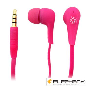 ELEPHANT 五彩超重低音入耳式線控手機耳麥(IP-HS-007PK)粉紅