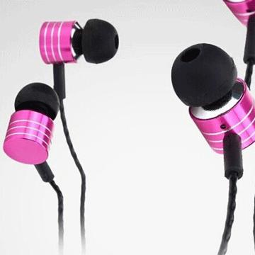 摩士頓金屬線控耳機 粉紅色
