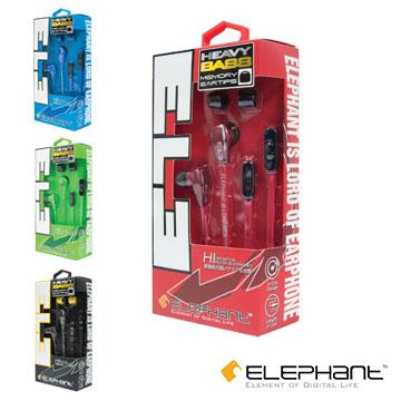 ELEPHANT  IP-HS-012R 記憶耳棉高音質線控耳機 紅色