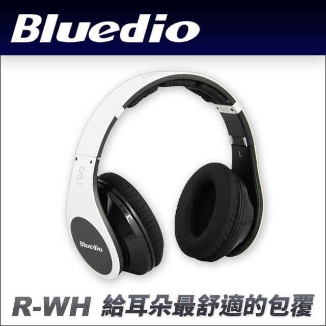★全球首款8單元8聲道設計,強力震撼你的靈魂 Bluedio(R-WH) 3D環繞高音質耳機 (白) R-WH High definition 3D headset