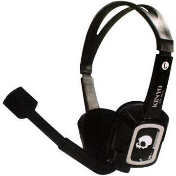 KINYO 酷黑 頭戴式 重低音 立體聲 耳機 麥克風(EM-3625)
