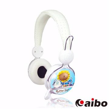 (福利品)奶油獅 全罩式耳機麥克風