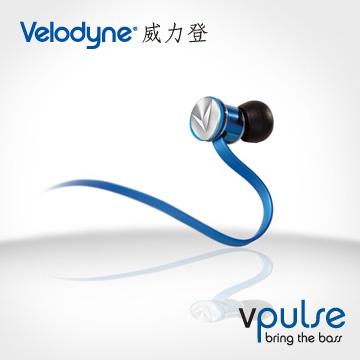 Velodyne 威力登 vpulse 高傳真超低音耳道式通話耳機-電子藍