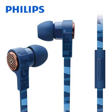 PHILIPS 飛利浦 CitiScape Jetts 潮流印花風 扁線入耳式耳機 SHE9055BL