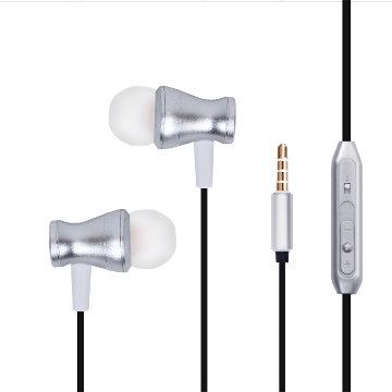 潮時尚3.5MM磁吸式線控耳機-銀白色