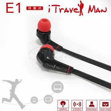 【KTNET】E1旅行家 入耳式(耳道式)立體聲耳機