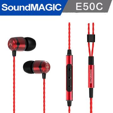NEW新品上市 SoundMAGIC聲美 台灣總代理貨 E50C