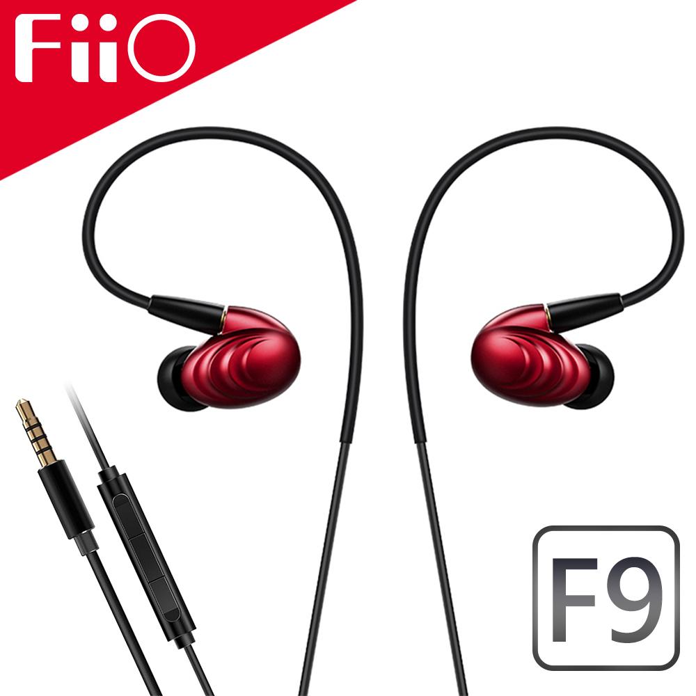 FiiO F9  MMCX可換線三單元圈鐵入耳式線控耳機-紅色