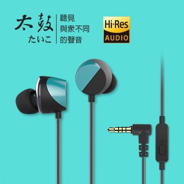 最超值的Hi-Res國民耳機TUNAI 太鼓