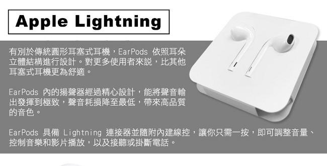 ★for Apple iPhone X iPhone 8/7 / iPhone 8/7 Plus 線控耳機 EarPods(裸裝) EarPods 耳塞式耳機 EarPods 具備 Lightning 連接器-一本萬金