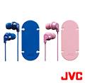 JVC HA-FX19日本最HOT甜蜜馬卡龍自在生活耳機