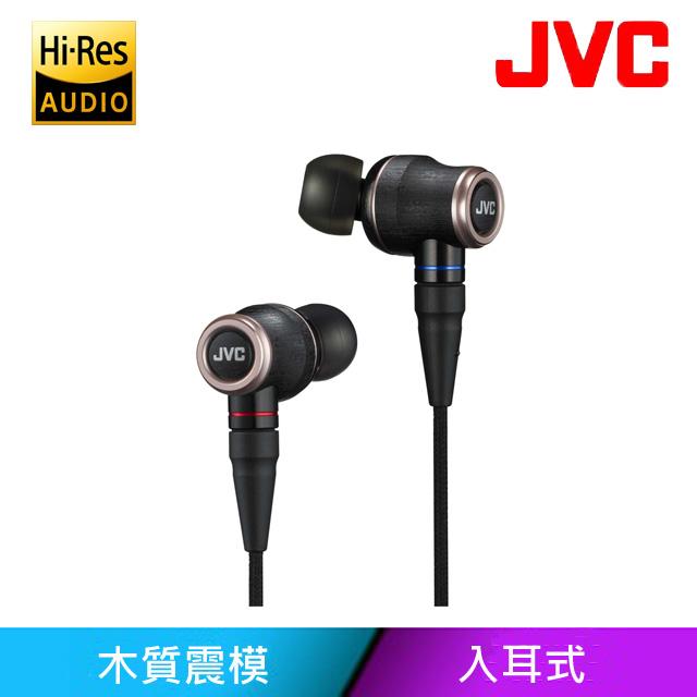 JVC Hi-Res日本原裝進口木質振膜HA-FW01入耳式耳機