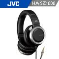 JVC HA-SZ1000頭戴式雙單體LIVE BEAT立體聲耳機