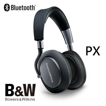 ▼熱銷新品上市▼英國 B&W PX 無線藍牙主動式降噪耳機-太空灰(可接線)