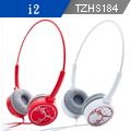 i2 BomBom 頭戴式耳機
