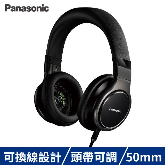 【Panasonic】國際牌高解析可換線耳罩式耳機(RP-HD10)黑色