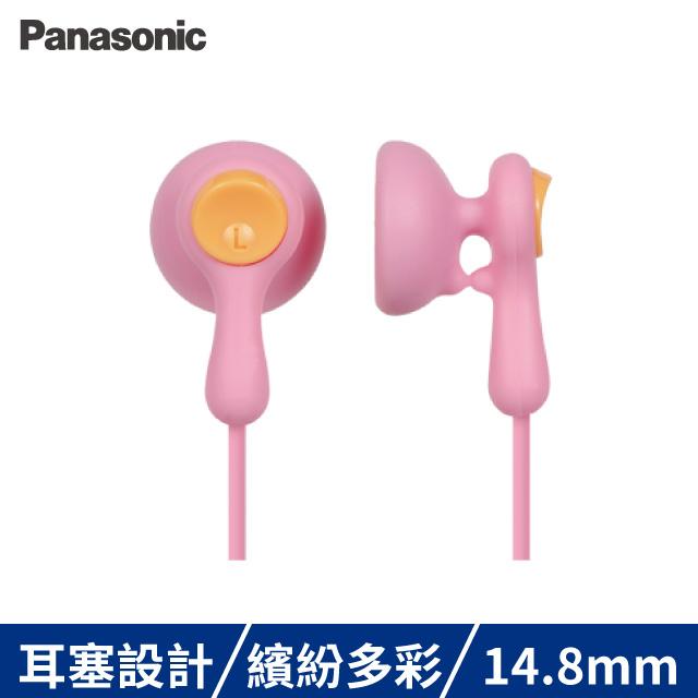 【Panasonic 國際牌】多彩耳塞式耳機(RP-HV41)粉色