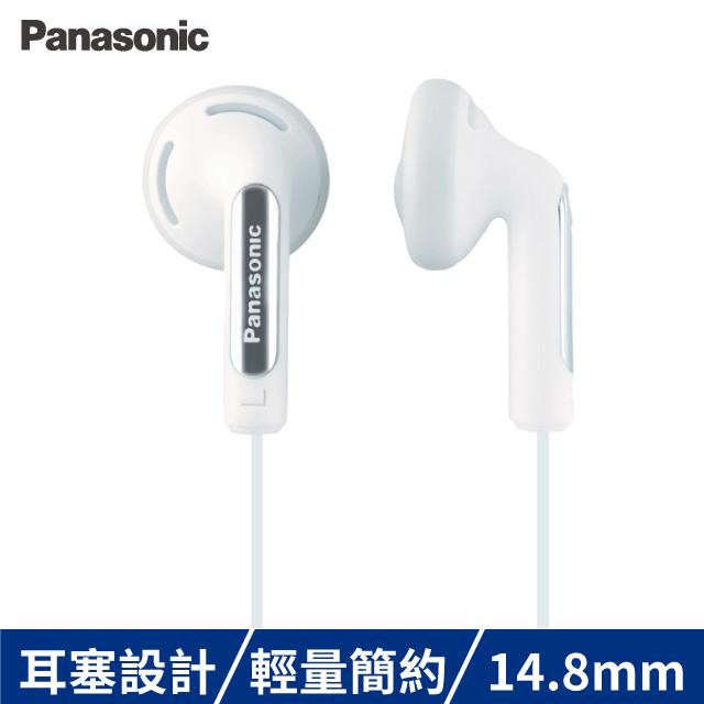 【Panasonic 國際牌】輕量設計耳塞式耳機(RP-HV154)白色