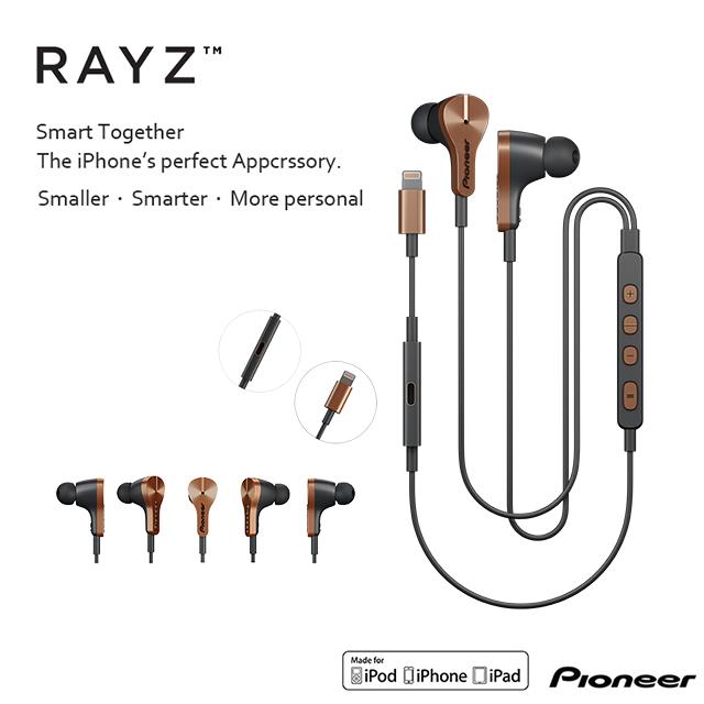 全世界第一隻,可以一邊充電同時通話聽音樂的智慧耳機 Pioneer Rayz Plus - Lightning智慧耳機(古銅金) / 代理商公司貨