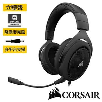CORSAIR GAMING HS50 Stereo Gaming Headset 立體聲電競耳機-碳黑