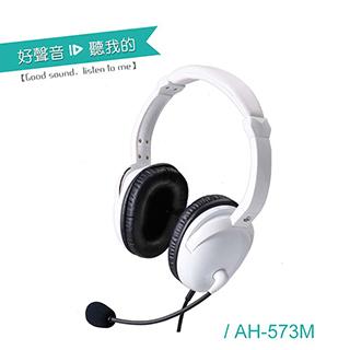 ALTEAM AH-573M 九尾靈狐耳罩式電競耳麥