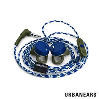 Urbanears瑞典設計Active Reimers 運動款入耳式耳機( Android版) - 樂遊藍