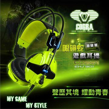 E-Blue 眼鏡蛇 電競專用 耳罩式耳機麥克風 (EHS902)