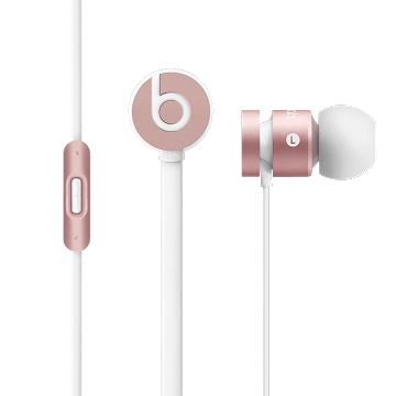 Beats urBeats 入耳式耳機-玫瑰金
