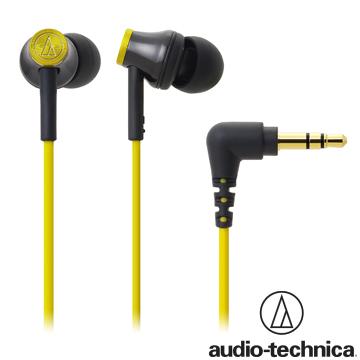 330M.超吸睛鐵三角 ATH-CK330M 密閉型耳塞式耳機【黃黑色附捲線器】