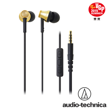 iPod、iPhone、iPad用鐵三角 ATH-CK330i iPhone/iPad/iPod專用耳塞式耳機【金色】