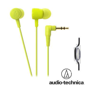 NEON.新色報到鐵三角 ATH-CKL220 NEON色彩耳塞式耳機【亮綠色附捲線器】