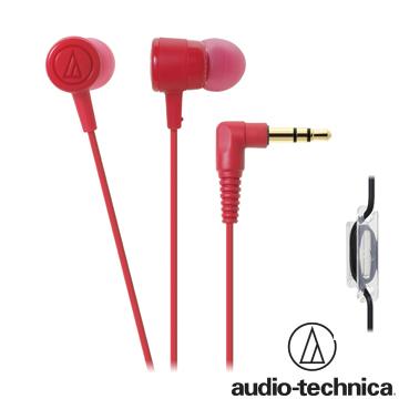 NEON.新色報到鐵三角 ATH-CKL220 NEON色彩耳塞式耳機【紅色附捲線器】