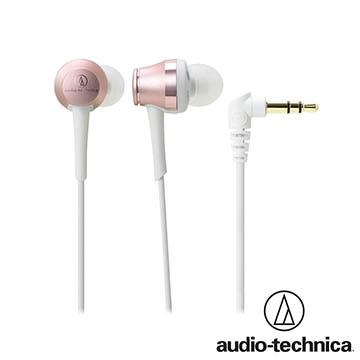 ★高解析音源澄澈洗練音色★鐵三角 ATH-CKR70 高音質耳塞式耳機【玫瑰金】